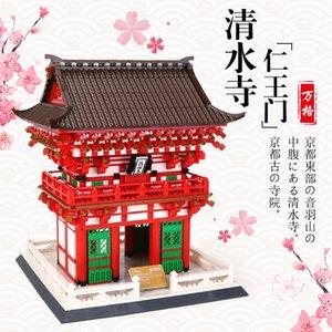 Kyoto çocuk inşaat tuğlası DIY kiti çocuk oyuncakları hediye 02 blok şehir mimarisi Niomon Kiyomizu-Dera Temple bina 2049pcs