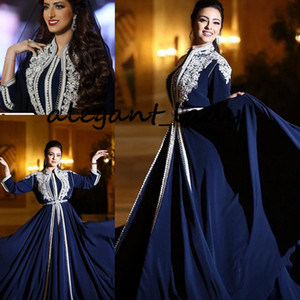 Navy Blue Kaftan Caftan Moroccan Evening Formal Dresses 2021 Lace Embroidery Long Sleeve Muslim Arabic Prom Fashion Dress