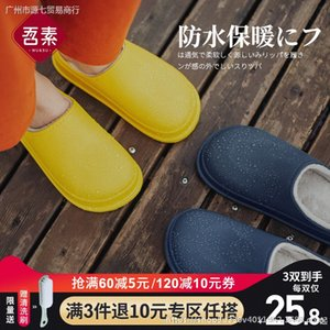 kxcFe Home waterproof anti-skid men's home outdoor wear indoor Warm shoes cotton shoes with plush cotton slippers thick bottom winter women