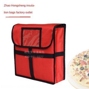 Zhao Hongsheng 11-inch multi-function Hut delivery Pizza hand bag pizza insulation bag handbag