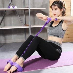 4 Tubes Strong Fitness Yoga Resistance Band Latex Pedal Exerciser Sit- Up Workout Pull Rope Exercise Bands Home Gym Equipment