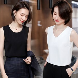 High-end white camisole new solid color slim women all-match base shirt batch pullover Vest pullover