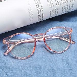 Quadro Higodoy Rodada Limpar Glasses por Mulheres Mens Prescrição Óculos Vintage Retro Transparente Óculos armações 2020