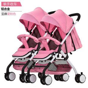 Passeggino Mutiple passeggino gemellare bambino doppi gemelli passeggino gemellare carro gemelar vendita staccabile