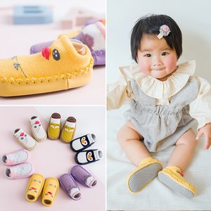 Spring Soft Bottom Cartoon Floor Socks Non-Slip Toddler Girl Boy Shoes Floor Socks Children Kids Indoor Leather Sole