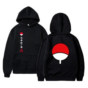 2020 Neue Anime Naruto Winter-Pullover Fleece Warme Jacken-Mantel-Uchiha Hatake Uzumaki Clan Badge Hoodie Unisex-Kleidung