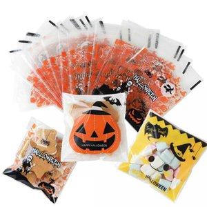 해피 할로윈 캔디 쿠키 공급 포장 10 * 10cm 할로윈 캔디 가방 호박 마녀 인쇄 접착 플라스틱 가방