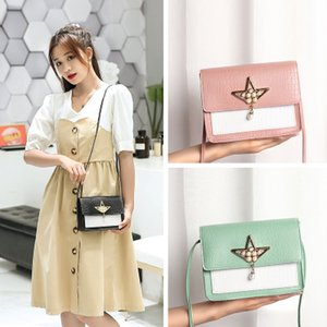 bag for Women's 2020 summer new Korean contrast color female bag mini square shoulder messenger charm mobile phone