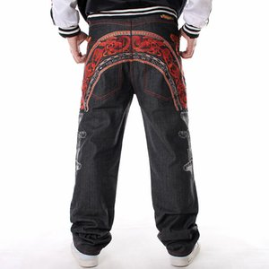 Primary colors straight HIPHOP hip hop hip hop jeans tide men's personalized embroidery loose skateboard pants plus size 039