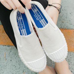 Fashion plimsolls spring and summer breathable small white shoes, Korean casual sports casual slip-on shoes, one generation