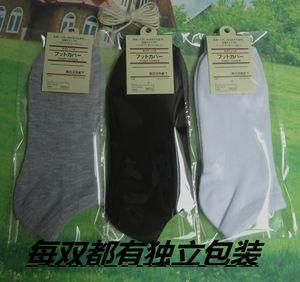 Mens calzini all'ingrosso-calzino 10pairs / lot uomini Calzino Pantofole Cotton calzini grigio bianco di trasporto colori nero