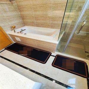Retro 2 Piece Set Sliding Door Mat Non-Slip Top Grade Printed Bed Door Absorbent Durable High Quality Floor Mat