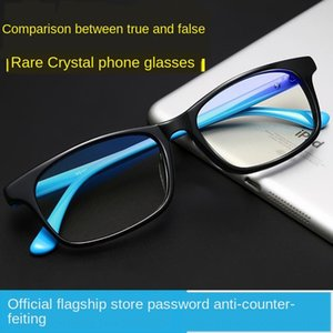 kGPhn بالنيابة مكافحة بلو راي المضادة للإشعاع الأطفال نظارات حماية العين الطفل حب الأطفال تلعب نظارات المحمول تليفون نظارات الهاتف الهاتف وا