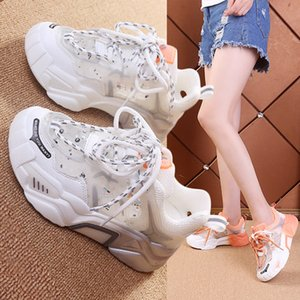 Women's shoes mesh dad shoes female wild ins tide 2020 summer new breathable thick bottom mesh casual