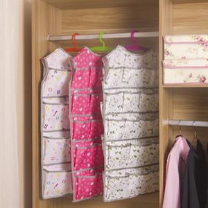 보석 옷장 문 다시 속옷 저장 18 그리드 가방 옷장 속옷 양말 저장 매달려 가방 벽걸이 형