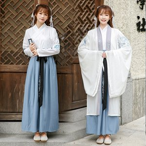 Adult Costume han women's dress clothing ancient folk girls in Song Dynasty female poet lady clothes table performance clothing