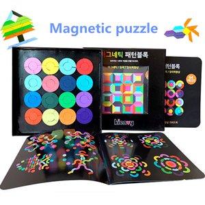 Çocuk Öğrenme Oyuncak CX200711 İçin Çocuk Çocuk Tangram Ahşap Ağaç Montessori Eğitim Oyuncaklar İçin Gökkuşağı manyetik Puzzle