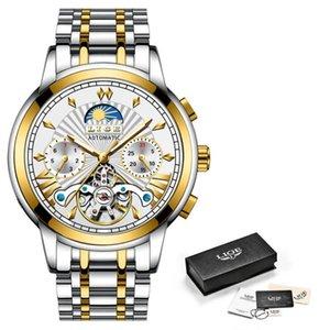 New Business waterproof multifunctional mechanical men's watch