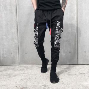 Pantalones Casual Hip Hop de carga pantalones de ideas novedosas de los hombres de Harem Sweatpants Pockets Tamaño cintas Corredores de EE.UU. I352 #