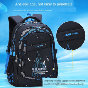 Pupil male 1-3-4-6 grade light schoolbag multi-layer wear-resistant shoulder large capacity Schoolbag boy 6-12 years old