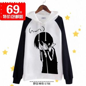 Al por mayor Cosplay Anime Noragami Yato fiesta de Halloween Cos otoño y del invierno de la diversión de poliéster con capucha sudaderas RyEh #