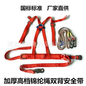 vH2oe Double-back electrical Double-sided electric standard half-body double-shoulder belt for aerial work double-safety safety belt nationa