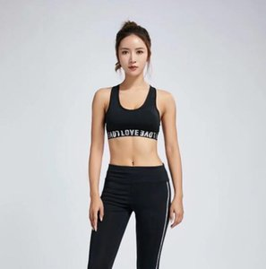 2019Yoga Vest Solid Color Loose Comfortable Quick Drying Top 2019 Running Summer Gym Sports Sleeveless Workout Women Fitness Tan T200713