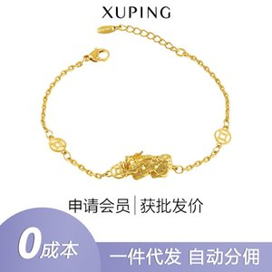 Xuping Jewelry Simple Gold-Plated Solid Brave Bracelet Female Spot Wholesale Stall Hot Selling Bracelet A00326952