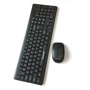 방수 무선 키보드 및 마우스와 키보드 무선 컴퓨터 PC 노트북 키보드 게임 게이머 2.4G 10M 저렴한 추진