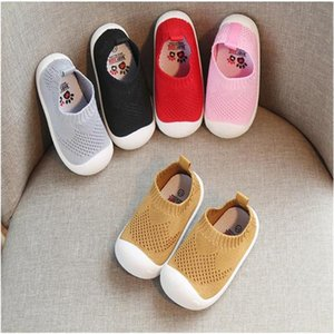 Spring Infant Toddler Shoes Girls Boys Casual Mesh Shoes Soft Bottom Comfortable Non-slip Kid Baby First Walkers Unisex