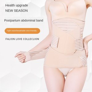 0oxIe Straight New maternal Mom and Baby C- section Postpartum Caesarean section and infant postpartum corrugated abdominal belt three-piece