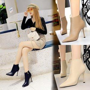 2020 Kış İlkbahar Boots Pırıltılı Çorap Çizme Düşük Yüksek Topuk Ayak bileği Boots Lüks Kadınlar desiger Glitter Kısa Çizme Artı boyutu Parti Ayakkabı
