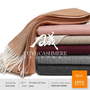 New coarse solid color double-sided shawl warm winter women's Warm wool Shawl wool new origin