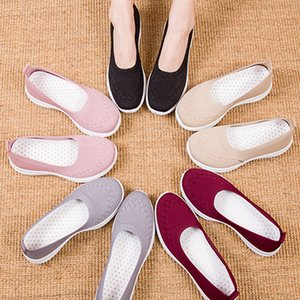 Women's Flat Shoes Breathabl Knite Sneakers Lightweight Round Toe Fashion Female Shoe Shallow Casual Shoes Summer Autumn Loafers