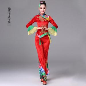 XVQJA yangko vêtements 2019 nationalité Umbrella Group ethnique nouveau costume de danse costume adulte femme costume âge moyen et les personnes âgées ethniques de style u