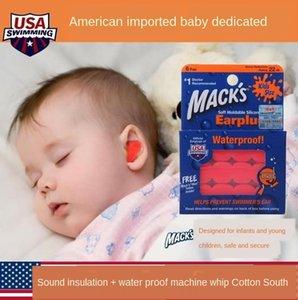 سدادات BcVWh الصناعية الجديدة الضوضاء واقية وعازلة للصوت النوم قطعة أثرية طفل الأطفال الأمريكي الجديد سدادات الأذن الضوضاء الصناعية والصوت