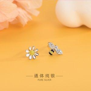 S925 Argent coréenne Summer Style frais Sun Flower Boucles d'oreilles Abeille Asymétrique Doux Mignon Boucles d'oreilles animaux
