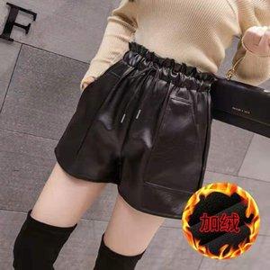 Женские шорты PU кожаный плюшевый летний цветок бутон упругая высокая талия широкая нога осень корейская свободная