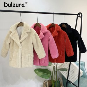 Mother & Daughter Winter Warm Teddy Faux Fur Coat 2019 Classic Style Turn-Down Collar Overcoats Sisters Street Fashion Coats Y200713