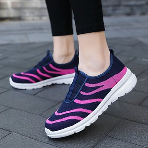 Summer Sneakers Women Trainers Air Mesh Sock Sneakers Ladies Casual Shoes Platform Shoes Basket Femme Zapatillas Mujer