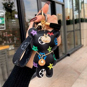 Color Bear key chain Designer accessories Fringe key ring PU leather bear design car key chain Woman bag charm jewelry Christmas gift 8972