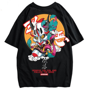 Hommes Mode Hip Hop Summer T-shirts Rue T-shirts à manches courtes Casual Male vrac T-shirts Tops Pullovers