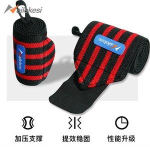 wJHbO Фитнес повязка обертывание давящая повязка тяжестей фитнес Protective ремешок на запястье ремешок на запястье повязку wristbandprotective бустер