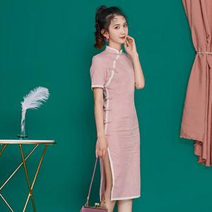 Style traditionnel chinois femmes qipao robe d'été chinois Jeune Amélioré Cheongsam Fashion Girls étudiants Robe Oriental