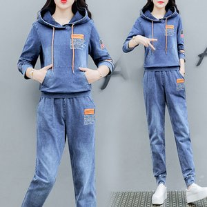cowdy Set Denim Two Piece Set Women 2020 casual Hooded Pant Suits and Top Winter Autumn Outfit Clothing Matching Jeans 2 Pc Sets