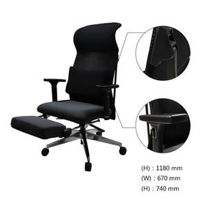 OKE-ZA2150STG (B) -4 Chaise Office Chaise ergonomique Chaise inclinée de loisirs avec support sécurisé