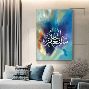Salon Ev Decoracion için Modern Duvar Resmi Boyama Renkli Müslüman Dini Hat Poster Baskılar İslam Wall Art Tuval Yağ