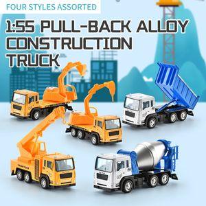Симпатичный сплав Конструкция модели грузовик серии Cement Mixer Truck модели Детские игрушки Kid подарок 3 в 1