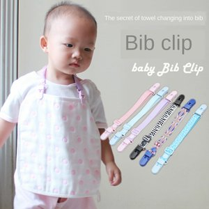 Dudaidu play double-headed Small square bib clip the secret of changing small square towel into saliva towel baby often use bib clip