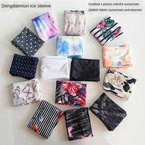 Milch Silk Ice Milch Silk Sonnenschutz Eis Hülse 2020 Sommer der neue koreanische Art Aktivität Linie Geschenk im Freien Sonnenschutz Hülse